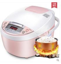 Midea / Midea MB-WFS3018Q small mini rice cooker pot 3l genuine home intelligent person 1-2-3-4