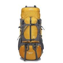 Уличный рюкзак большой вместимости многофункциональная походная