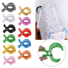 Colorful New Baby Car Seat Accessories Toy Lamp Pram Stroller Peg To Hook Cover Blanket Clips MAY31-A(China)