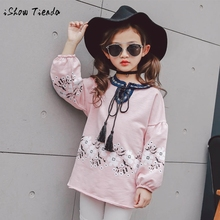 Fall 2017 clothes Kids Girls Outfit Clothes Floral T-shirt Tops+Lace Long Pants Set cute Tassels Shirt for girls floral pullover