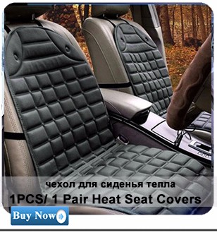 Seat-Cover_09