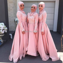 Muslim Bridesmaid Dresses 2017 robe demoiselle d'honneur Long Sleeves Lace Appliques A line Hijab Wedding Guest Party Gowns