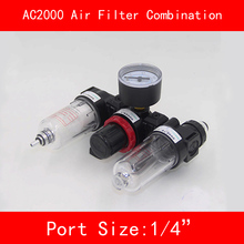 цена на AC2000 Air Filter Combination Trilink Pieces Port Size 1/4 Pneumatic Parts Air Source Treatment Unit Pressure Regulator