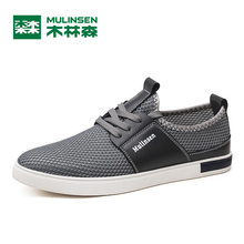 MULINSEN Breathe Skateboarding Shoes Men & Women Lover's Sport inspire relax mesh exercise barefoot flex Sneaker 270023