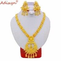 Adixyn индийский Дубай Jewelry в африканском стиле бусы комплект ювелирных изделий для Для женщин золото Цвет длинные Цепочки и ожерелья/серьги С