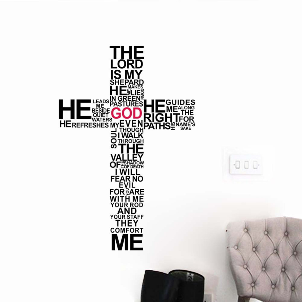 online get cheap jesus wall murals aliexpress com alibaba group factory price cartoon typography christian god cross wall art sticker decal jesus christ psalm pray bible