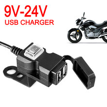 Dual motorcycle USB Port 12V Waterproof Motorbike Handlebar Charger 5V 1A/2.1A Adapter Power Supply Socket for Phone Mobile(China)