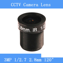 CCTV lenses 3MP 1 / 2.7 HD 2.8mm surveillance digital camera 120 levels wide-angle infrared M12 lens thread