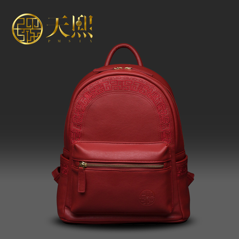 ФОТО 2017 Pmsix New PU women bags high-capacity Chinese wind bag autumn and winter travel bag female  P940003