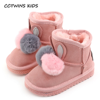 CCTWINS KIDS 2017 Girl Fashion Bunny Warm Flat Children Genuine Leather Gray Shoe Baby Boy Black