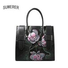 SUWERER Новая женская обувь из натуральной кожи сумки бабочка тиснением модные роскошные сумки женские сумки дизайнерские женские кожаные сумки