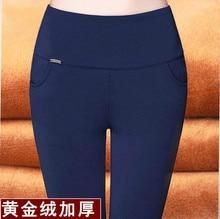 Golden fleece thicken warm high waist pants winter pant women pants trousers 6xl Slim Plus Size pencil pants Skinny