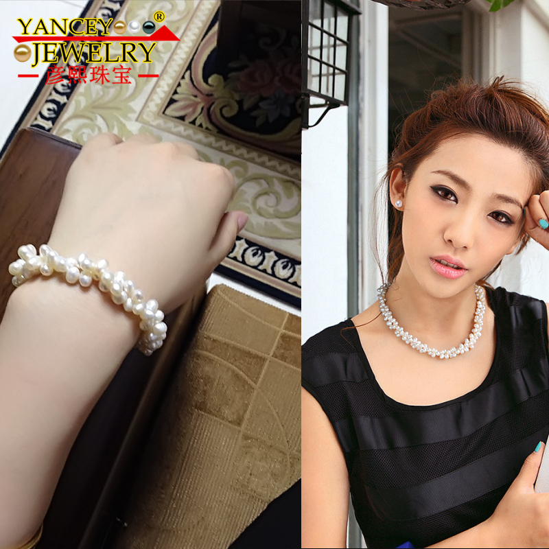 YANCEY Fashion Natural 7-8mm white freshwater pearl fine jewelry sets 18