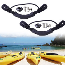 Water Sports Accessories New Pair 26cm Black Durable Carry Handle Side Mount Carry Handle with Bungee Cord for Kayak Boat Canoe