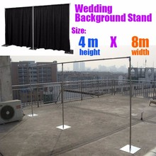 4*8M wedding curtain stand Wedding Stainless Steel Pipe Wedding Backdrop Stand with expandable Rods Backdrop Frames