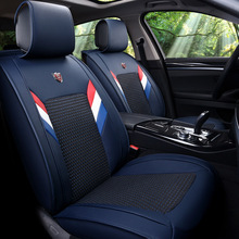 automobile car seat cushion summer cool cover for MITSUBISHI lancer ex V3/5/6 Pajero Sport Outlander V73 V77 Grandis EVO IX dx 7 for mitsubishi lancer evo 4 5 6 aluminium radiator rad upgrade 42mm core depth 2 row r107rad