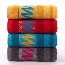 4 Color Optional Large Face Washing Towel Cotton Soft Towel for Man Women 70*34cm Outdoor Travel Bathroom Bath Towel(China)