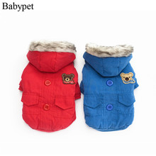 Beautiful, super warm winter hooded jacket