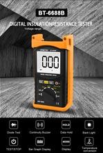 Digital Insulation Resistance Tester, BTMETER BT-6688B with Test Voltage 5000V, Insulation Resistance 200G ohms, High Voltage fast arrival dy3166 analog insulation resistance tester 2000m ohms 1000v