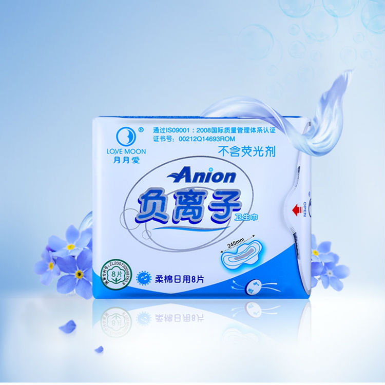 love moon Negative ion sanitary napkin pad (6)