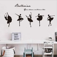 Home Decor Beautiful Ballet Dancers Vinyl Wall Decal Removable Girls Room Art Mural Sticker AY357