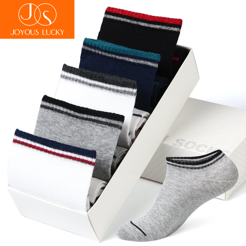 JOYOUS LUCKY 5 pairs/lot Fashion socks men cotton thin men Sock Slippers low stealth socks male shallow mouth shorts socks boys