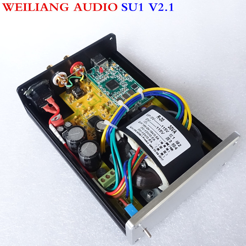 Weiliang audio Breeze Audio SU1 V2.1 AK4495&XMOS XU208&MUSES8820&ADUM High Speed Digital isolation Asynchronous USB DAC decoder