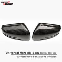 Mercedes охватывает w204 w176 w212 w207 w117 x156 w218 углеродное волокно Боковая дверь Зеркало Обложка для benz A B C E CLA GLA класс CLS