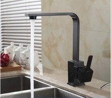 Бесплатная Доставка Полированный Черный Латунь Поворотный Кухонные Мойки Кран 360 градусов вращающийся Кухонный Смеситель