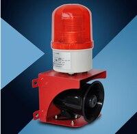 Малый звуковой и световой сигнализации DC12V/24 В/AC220V с Сирена тон 110dB сирена безопасности Комплект охранной сигнализации