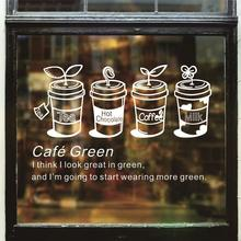 Dctal cafa decal The coffee shop stickers, the wall decorations  cafe decor mural etiqueta engomada 1