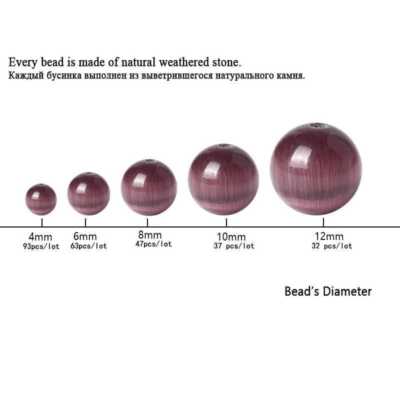 TopGoods ธรรมชาติโอปอล Moonstone Dark สีแดงแก้วลูกปัดกลมลูกปัด 8/10 มม. คริสตัลหินสำหรับสร้อยข้อมือทำ