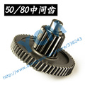 Middle Gear is Teeth 53 and 14 Intermediate Tine Center Tooth GY6 50 80cc Scooter Engine Spare Parts 139QMB Moped Wholesale YCM