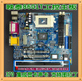 Envío libre Usado M6VLR 8601 T línea de corte industrial Placa Base con ranuras ISA fiscales