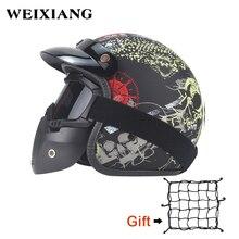 Universal รถจักรยานยนต์ Dragon Skull หมวกกันน็อก Full Face Goggles 3/4สำหรับหมวกกันน็อคสำหรับจักรยานเสือภูเขา Scooter หมวกกันน็อกสุทธิฟรีส่ง