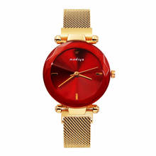 Red Luxury Brand Fashion Quartz Watch Women Ladies Stainless Steel Bracelet Watches Casual Clock Female Dress Gift Relogio real functions men s watch isa mov t hours clock fine fashion dress stainless steel bracelet boy s birthday gift julius