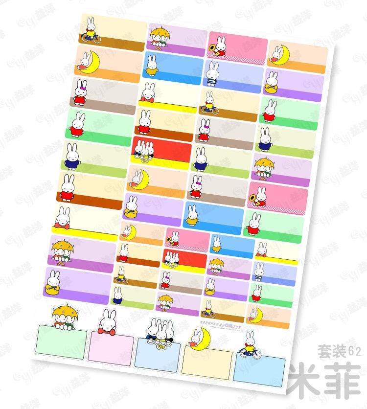 Hierro Impreso En Uniforme Escolar Niños Etiquetas de Nombre Etiquetas Cintas Impermeable