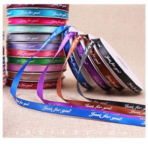 Ширина 1 см только для вас печатная полиэфирная лента для свадьбы, Рождества, романтического материала, подарочная упаковка, DIY плетеная печ...