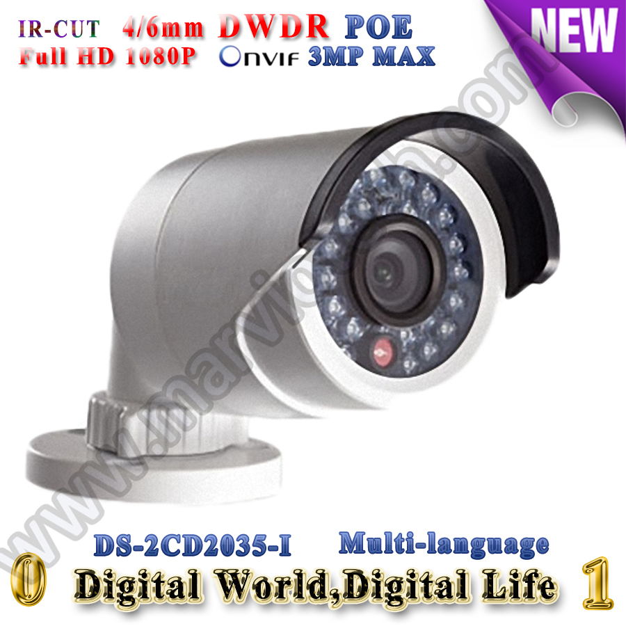 3MP ds-2cd2035-I hikvision ip camera poe 1080P ip cameras outdoor waterproof security network Video Surveilance camera cctv mini hikvision ds 2de7230iw ae english version 2mp 1080p ip camera ptz camera 4 3mm 129mm 30x zoom support ezviz ip66 outdoor poe