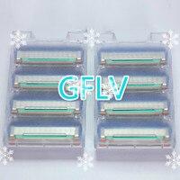 GFLV 8pcs Lot High Quality Razor Blades For Men Shaving Razor 5 Layer Cassette Shaving Fusione
