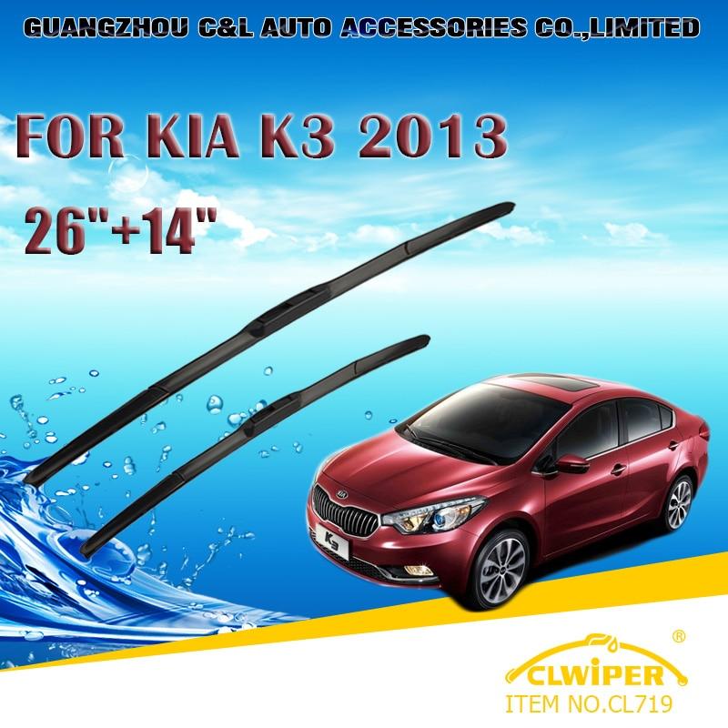 Wiper Blades For KIA K3 All years 2013 Car Windscreen Wiper Windshield Wiper Blade 26 14