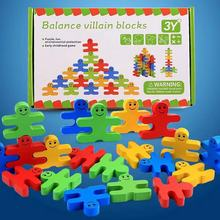 Board games domino tower game tree stacker wooden toys for children's educational toys gift for kids fun hipping from Russia аркадий гайдар аркадий гайдар собрание сочинений в четырех томах том 2