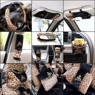 Free Shipping! Top Sale 13pcs Leopard Princess Interior Car ...