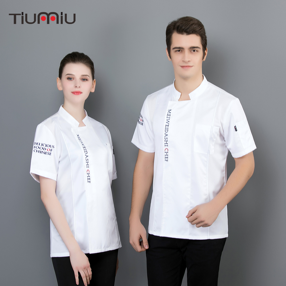 Unisex Work Shirt Chef Uniform Tooling Uniform Cook Tops Breathable Food Service Cook Bakery Costumes Restaurant Cafe Kitchen