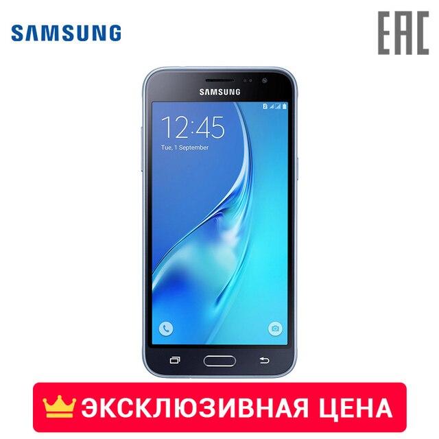 Смартфон Samsung Galaxy J3 2016 (SM-J320) [официальная российская гарантия]