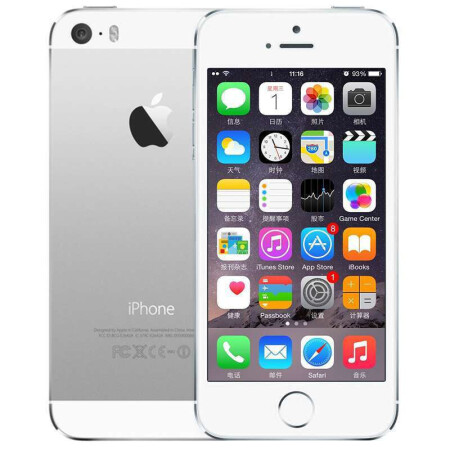 Unlocked Apple iphone 16GB 32GB ROM IOS 5s Sliver GPS GPRS A7 IPS LTE Refurbished