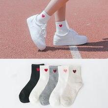 1 par vermelho coração bonito faculdade vento simples básico fresco venda quente meias de algodão para as mulheres na primavera e no verão dropshipping