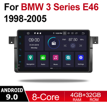 9 Android Car Multimedia player 2 Din WIFI GPS Navigation Autoradio For BMW 3 Series E46 1998~2006 touch screen Bluetooth WIFI universal 2 din android 7 1 car multimedia player 9 inch 1080p touch screen bluetooth wifi gps navigation car radio for vw