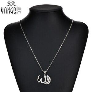 Image 4 - Colliers avec pendentif musulman, Allah, Vintage, en acier inoxydable, couleur argent, chaîne à sortie glacée, bijoux religieux