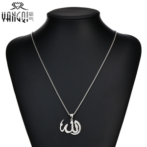 Image 4 - Vintage Muslim Islam Allah Pendant Necklaces Silver Color Stainless Steel Ice Out Chain Necklace Religious Jewelry Men
